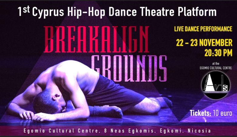 1st Cyprus Hip Ηop Dance Theatre Platform BREAKALIGN GROUNDS