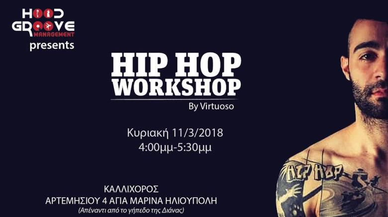 Hip Hop workshop with Virtuozo at Kallichoros