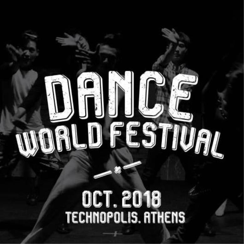 1st World Dance Festival