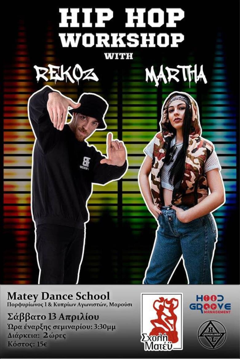 Matey Dance School Workshop #2