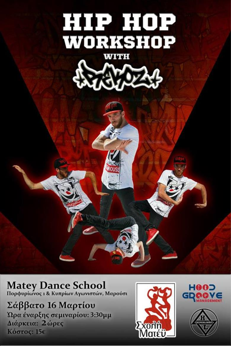 Matey Dance School Workshop #1