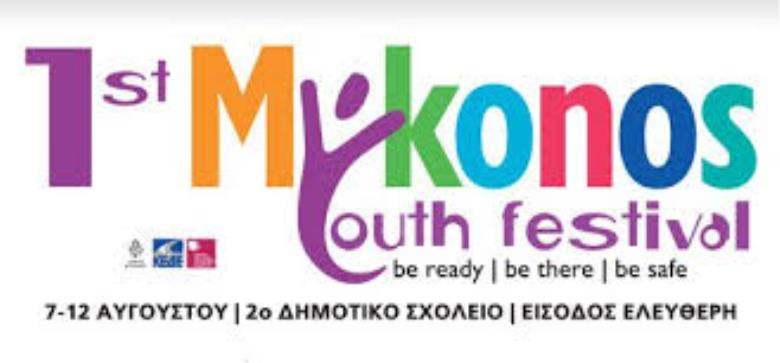 Mykonos Youth Festival 2020